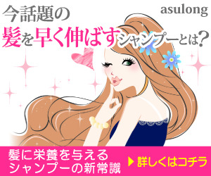 asulong(アスロング)